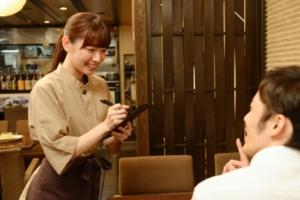 日本生活スタートコース