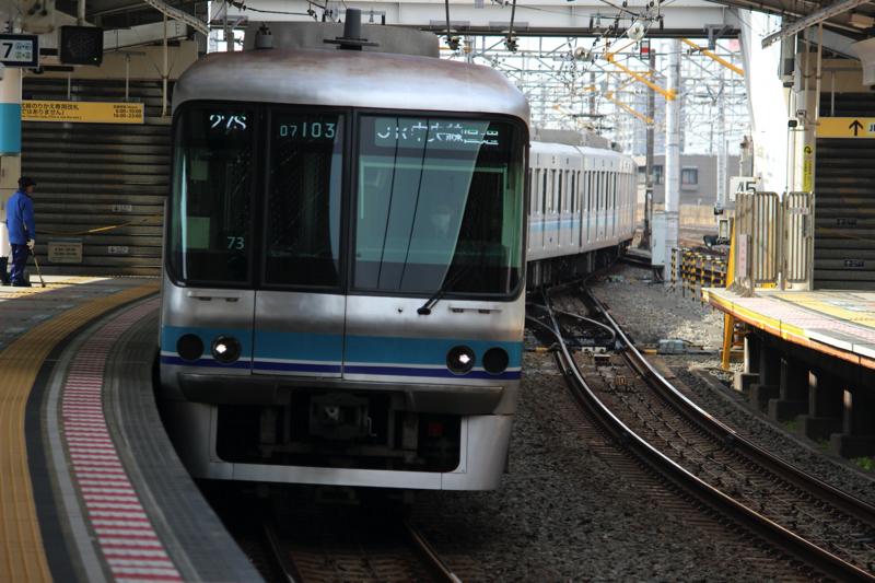 画像Tokyo Metro Tozai Line